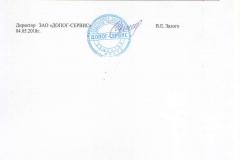 сведения о форм. реестра 04.05.2018