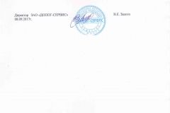сведения о форм. реестра 08.09.17